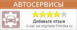 Обслуживание автомобилей в Ростове-на-Дону.